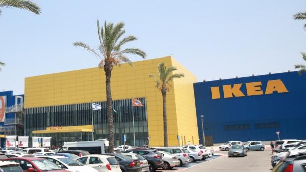 Verifone and Ikea Israel - Insight   Verifone.com