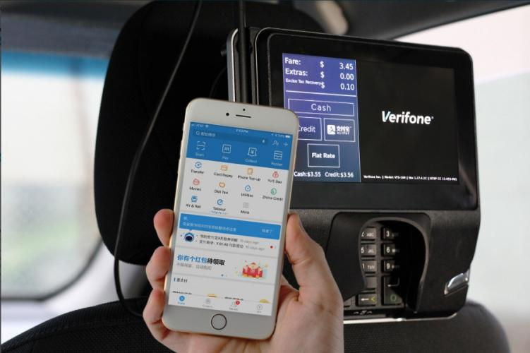alipay app and taxi